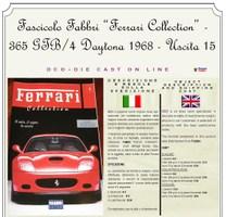 フェラーリの本No,15