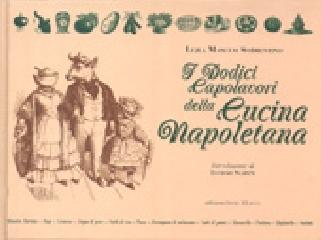 ナポリの12の傑作料理