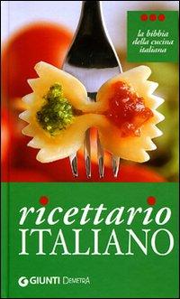イタリア料理レシピ集