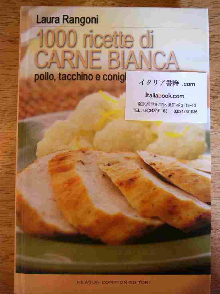 肉料理レシピ
