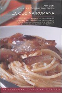 ローマ料理レシピ