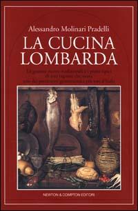 ロンバルティア料理