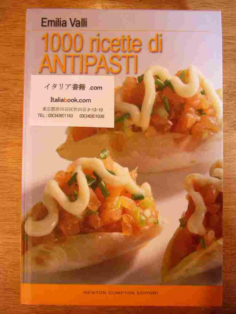 前菜レシピ