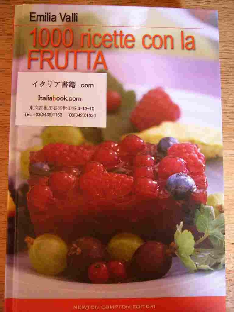 フルーツレシピ