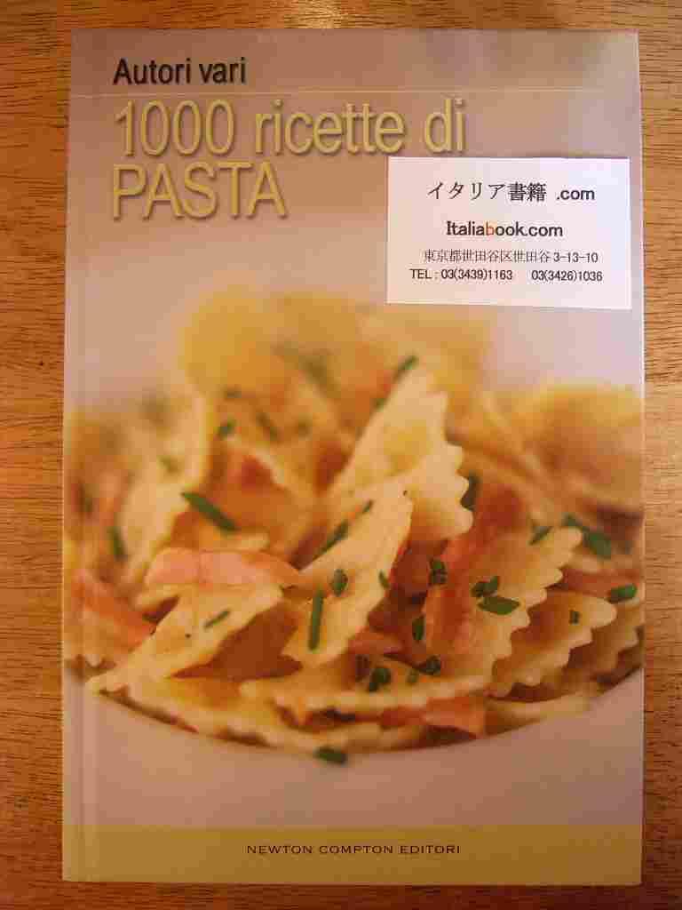 パスタ料理レシピ