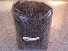 イタリアのコーヒーの味を提供するコーヒー豆の販売です。